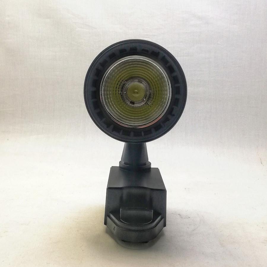 Đèn rọi ray hình loa kèn siêu sáng 7w- vỏ đen, ánh sáng vàng VRCL11-7W