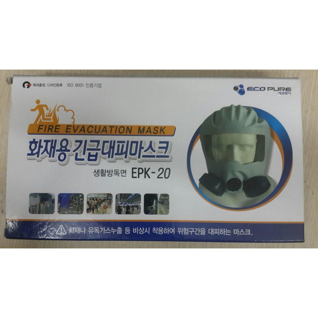 Mặt nạ phòng khói thoát hiểm hỏa hoạn Eco Pure EPK-20