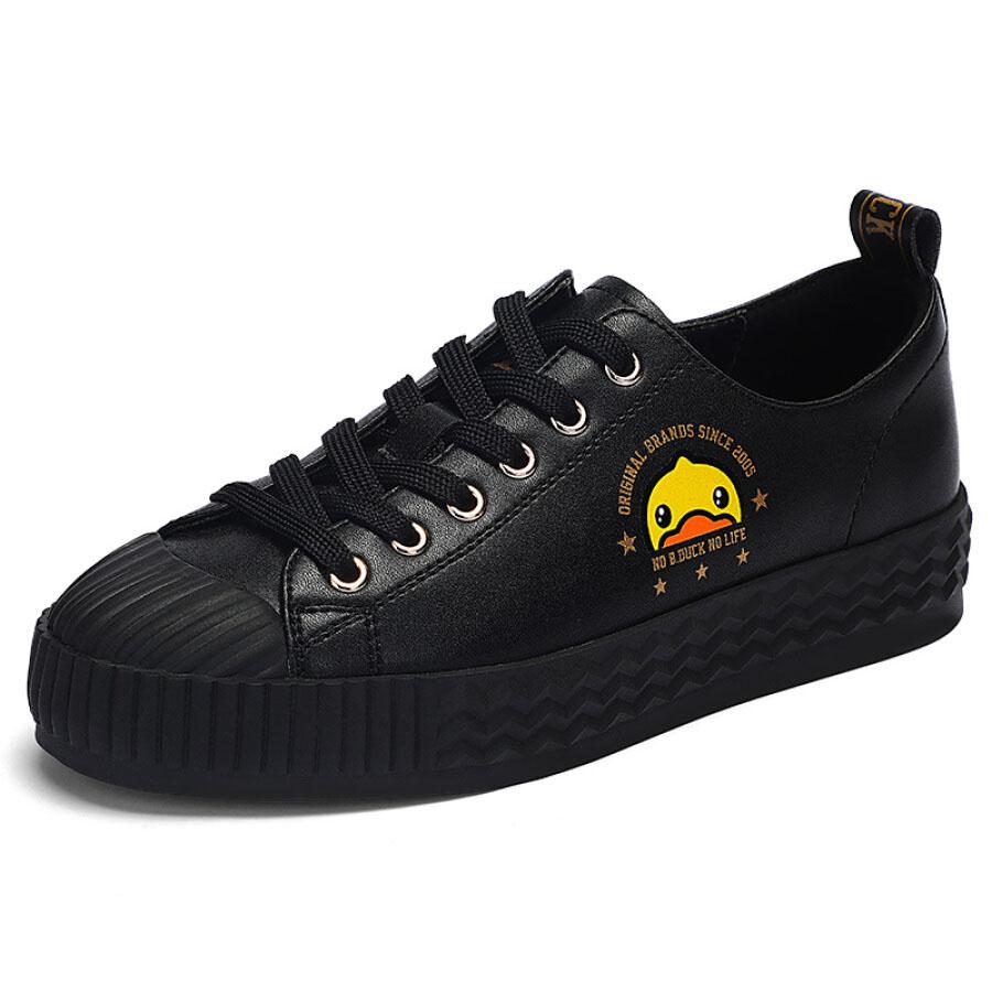 Giày Thể Thao Nữ Vịt Vàng Y935903