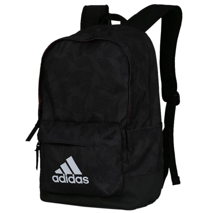 Balo Học Sinh Adidas DM2888