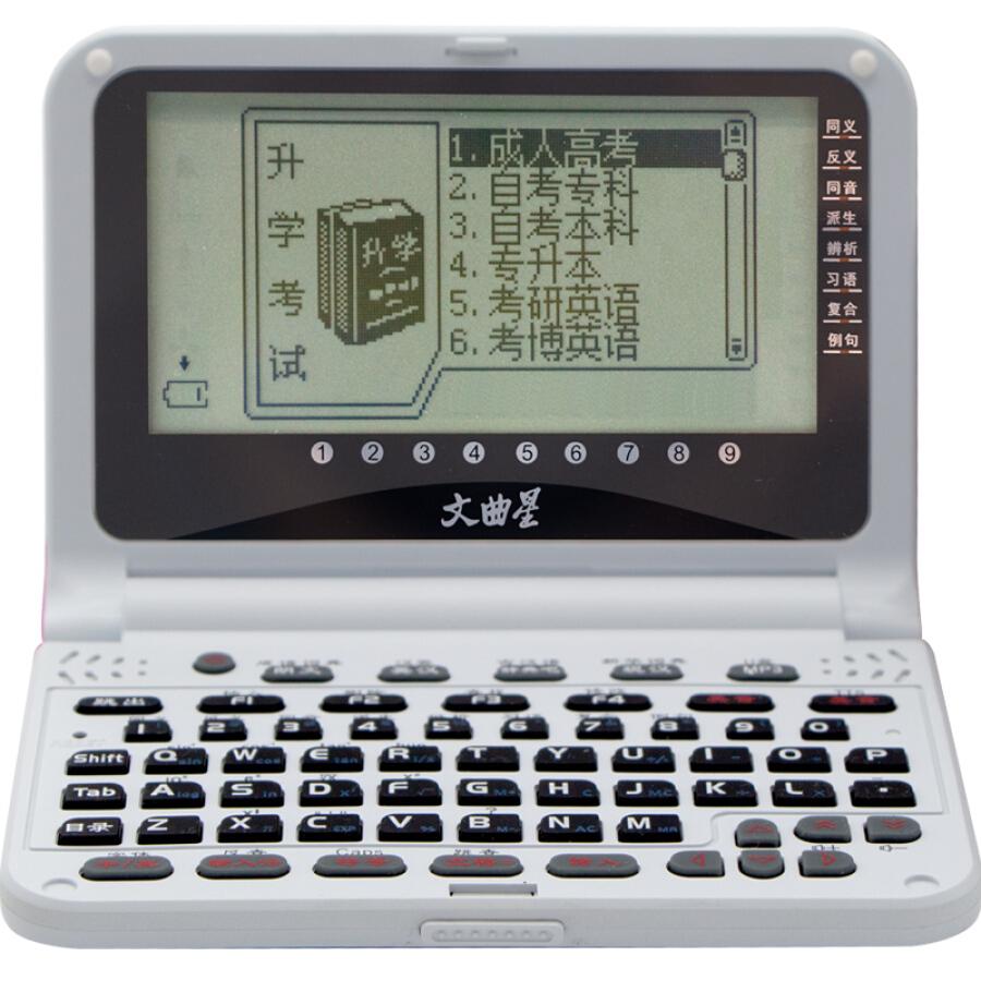 Máy từ điển mini Longman Wenquxing E658 - 5248032 , 5994657512311 , 62_3395183 , 1011000 , May-tu-dien-mini-Longman-Wenquxing-E658-62_3395183 , tiki.vn , Máy từ điển mini Longman Wenquxing E658