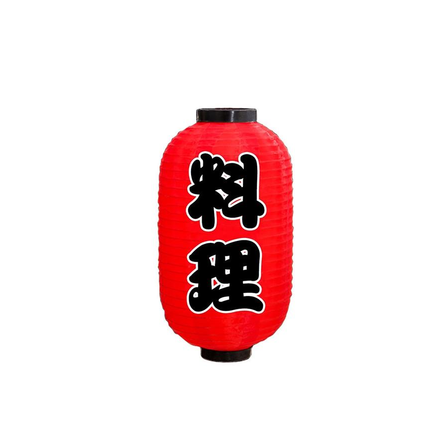 Combo 2 lồng đèn Nhật Bản loại trung chữ ẩm thực V.1