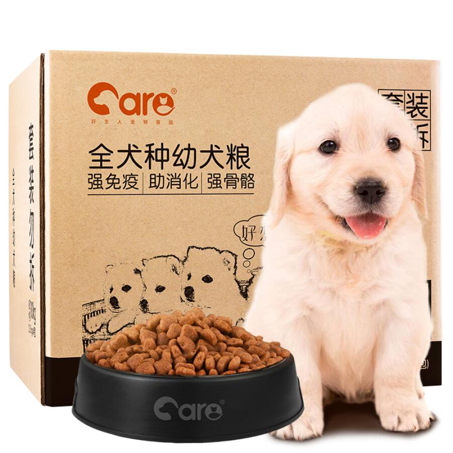 Thức Ăn Cho Chó Good owner (10kg)
