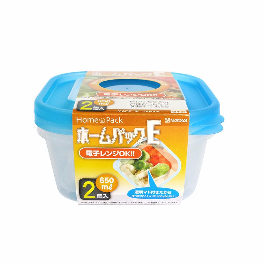 Set 2 Hộp Nhựa Đựng Thực Phẩm Quay Lò Vi Sóng (650ml) - Nội Địa Nhật Bản