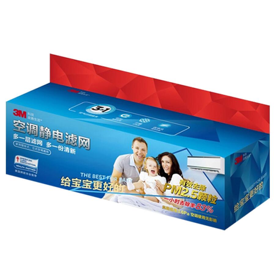Tấm Lọc Bụi Tĩnh Điện Máy Lạnh 3M PM2.5 - 1585306 , 4230646813320 , 62_9020739 , 488000 , Tam-Loc-Bui-Tinh-Dien-May-Lanh-3M-PM2.5-62_9020739 , tiki.vn , Tấm Lọc Bụi Tĩnh Điện Máy Lạnh 3M PM2.5