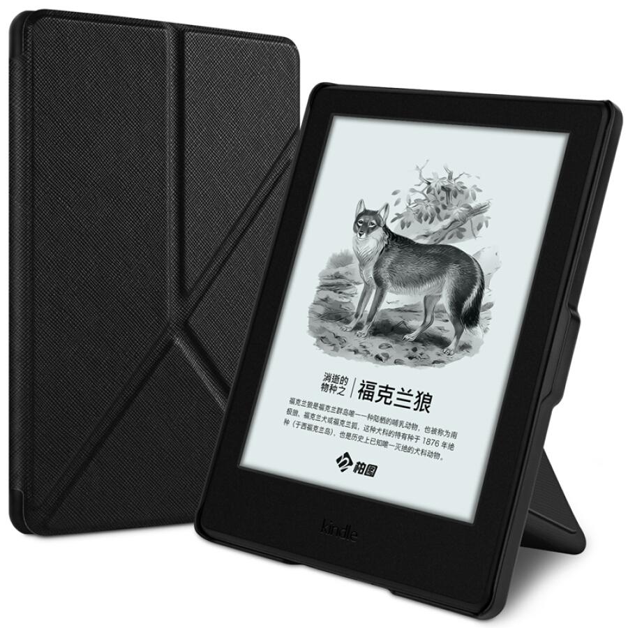 Bao Da Máy Đọc Sách Baitu Cho Kindle Paperwhite 1/2/3 - 1050780 , 4886262279578 , 62_3396203 , 195000 , Bao-Da-May-Doc-Sach-Baitu-Cho-Kindle-Paperwhite-1-2-3-62_3396203 , tiki.vn , Bao Da Máy Đọc Sách Baitu Cho Kindle Paperwhite 1/2/3