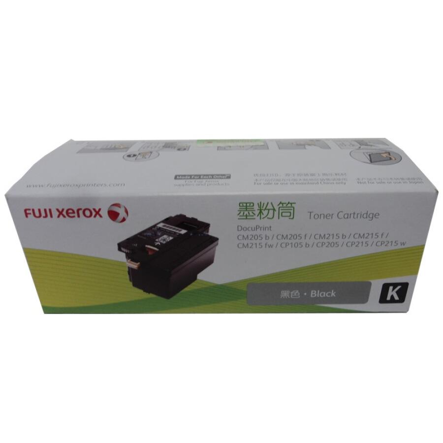 Mực In  Fuji Xerox CT201595 - 1002178 , 8357673785232 , 62_5666007 , 1585000 , Muc-In-Fuji-Xerox-CT201595-62_5666007 , tiki.vn , Mực In  Fuji Xerox CT201595
