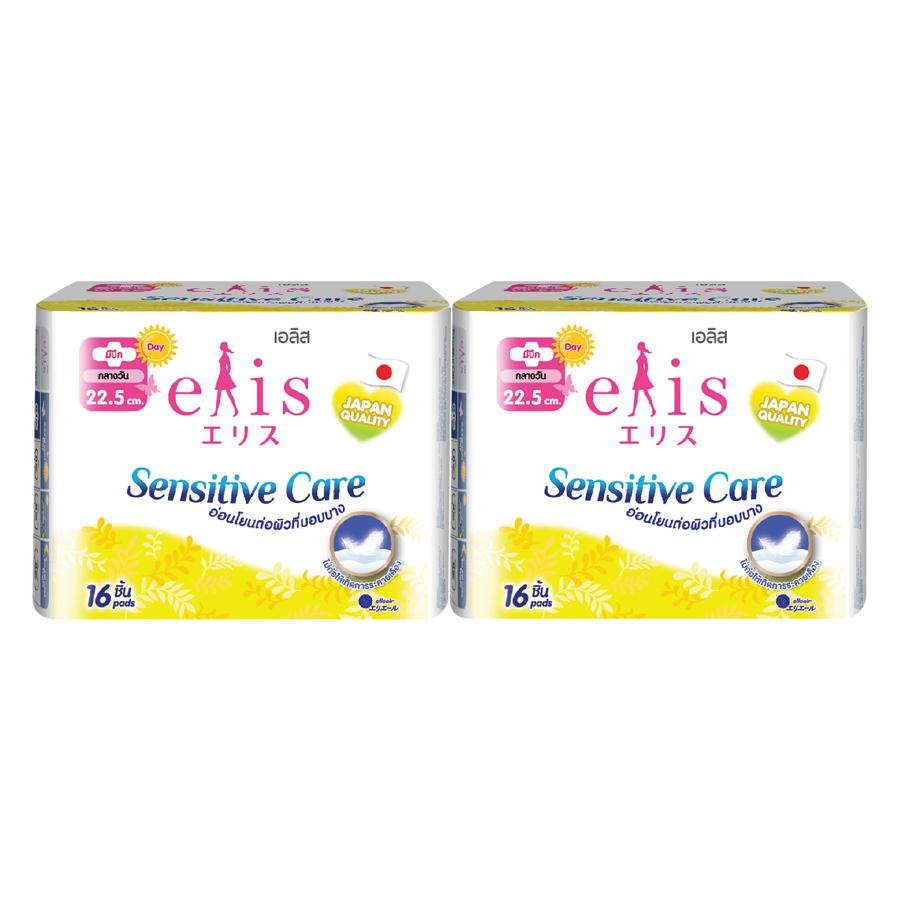 Combo 2 Gói Băng Vệ Sinh Elis Sensitive Care RP 22.5cm (16 Miếng / Gói) - 7403448 , 1140640733988 , 62_15341525 , 68000 , Combo-2-Goi-Bang-Ve-Sinh-Elis-Sensitive-Care-RP-22.5cm-16-Mieng--Goi-62_15341525 , tiki.vn , Combo 2 Gói Băng Vệ Sinh Elis Sensitive Care RP 22.5cm (16 Miếng / Gói)