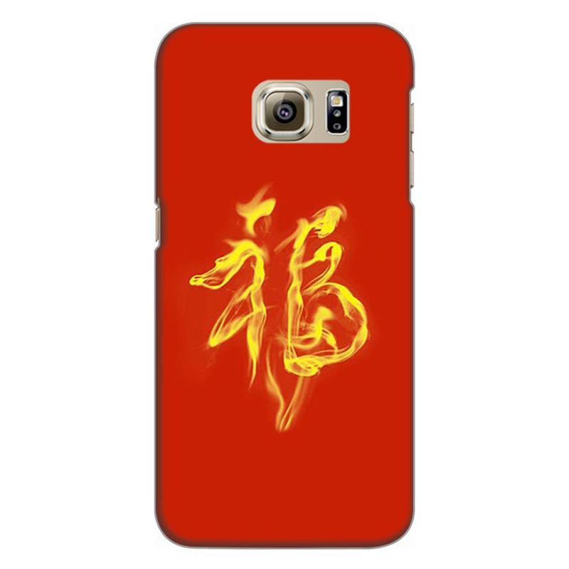 Ốp Lưng Dành Cho Samsung Galaxy S7 Edge - Mẫu 72 - 1136572 , 9352405866448 , 62_4381079 , 99000 , Op-Lung-Danh-Cho-Samsung-Galaxy-S7-Edge-Mau-72-62_4381079 , tiki.vn , Ốp Lưng Dành Cho Samsung Galaxy S7 Edge - Mẫu 72