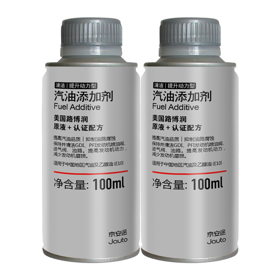 Jingan way (Jauto) gasoline additive comprehensive functional black gold 350 ml (United States Lubrizol original liquid + certified formula)
