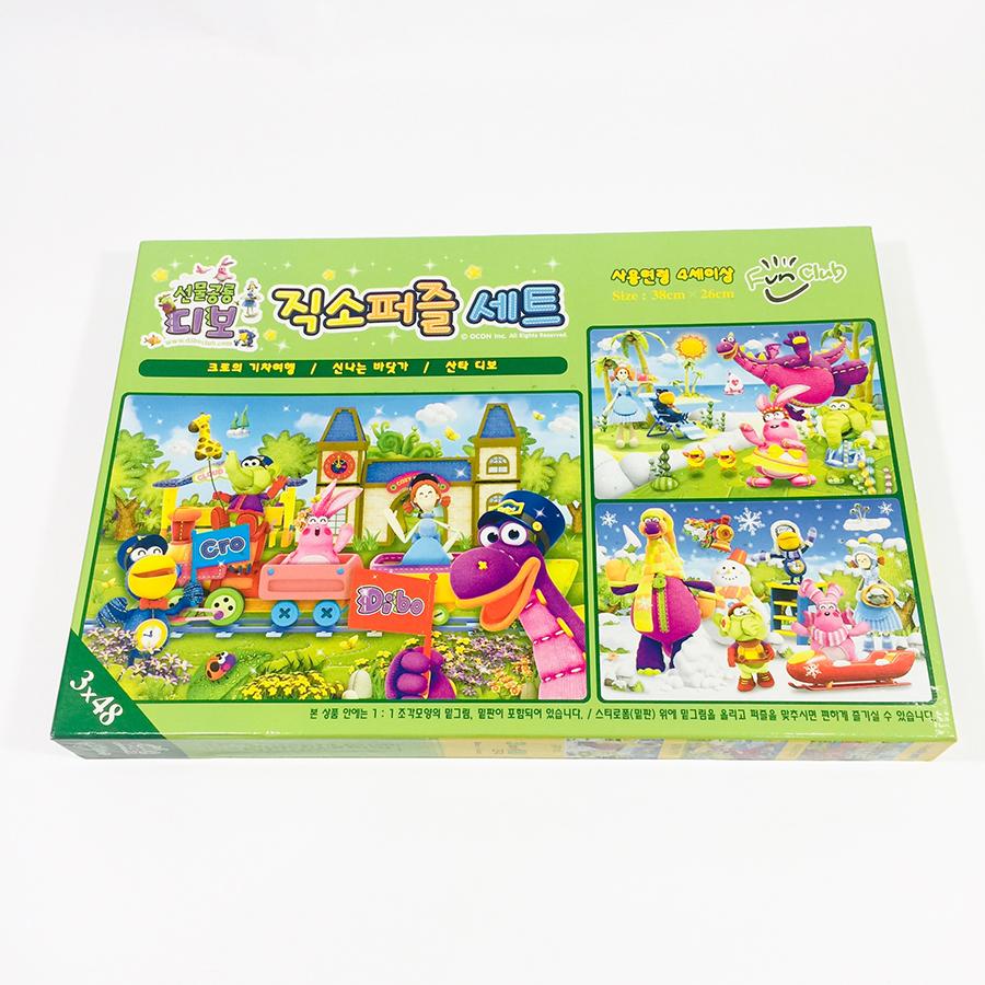 Bộ Xếp Hình Puzzle Dibo (3 Tranh ghép) - 1831417 , 2757586206125 , 62_13635818 , 292000 , Bo-Xep-Hinh-Puzzle-Dibo-3-Tranh-ghep-62_13635818 , tiki.vn , Bộ Xếp Hình Puzzle Dibo (3 Tranh ghép)