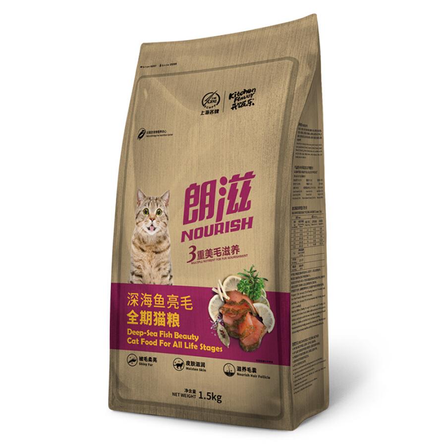 Thức Ăn Cho mèo Open Meal - 1652898 , 3459133983556 , 62_9173360 , 235000 , Thuc-An-Cho-meo-Open-Meal-62_9173360 , tiki.vn , Thức Ăn Cho mèo Open Meal