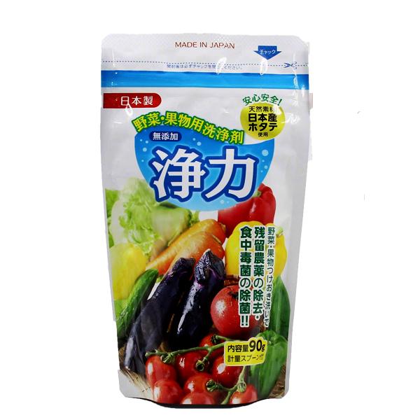 Bột rửa rau củ, thịt cá chiết xuất từ vỏ sò 100g có kèm thìa đong nội địa Nhật Bản
