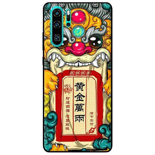 Ốp in cho Huawei P30 Pro Lân Vàng - Hàng chính hãng - 18642004 , 8837212972199 , 62_23136719 , 150000 , Op-in-cho-Huawei-P30-Pro-Lan-Vang-Hang-chinh-hang-62_23136719 , tiki.vn , Ốp in cho Huawei P30 Pro Lân Vàng - Hàng chính hãng