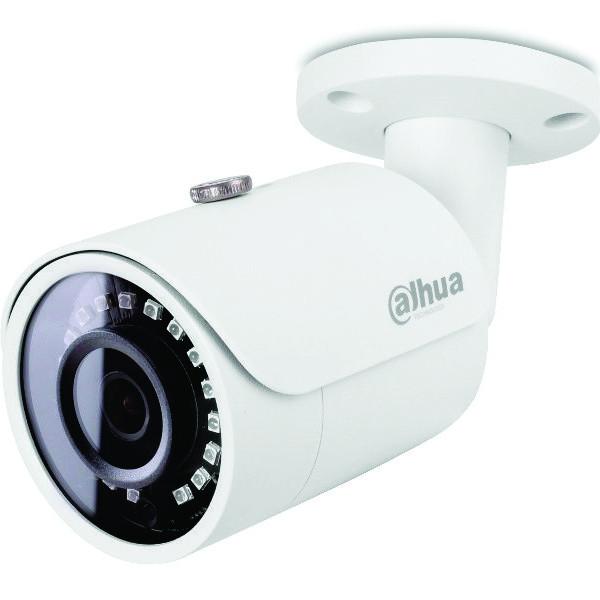 Camera Quan Sát CVI Dahua IPC-HFW1231SP