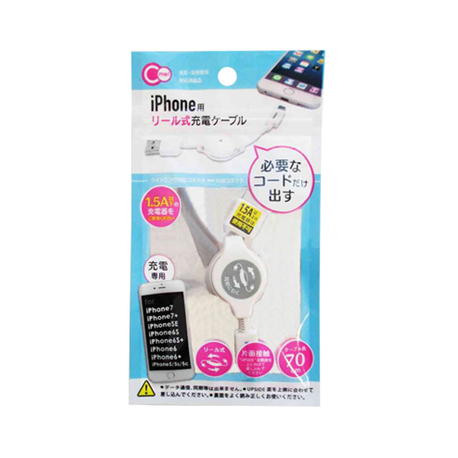 Dây sạc dành cho iPhone dạng rút gọn gàng tiện dụng - Hàng nội địa Nhật - 7485435 , 4681100574767 , 62_15836981 , 75000 , Day-sac-danh-cho-iPhone-dang-rut-gon-gang-tien-dung-Hang-noi-dia-Nhat-62_15836981 , tiki.vn , Dây sạc dành cho iPhone dạng rút gọn gàng tiện dụng - Hàng nội địa Nhật