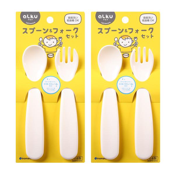 Combo Bộ thìa nĩa nhựa cho bé nội địa Nhật Bản - 1900498 , 9266401331759 , 62_10223731 , 140000 , Combo-Bo-thia-nia-nhua-cho-be-noi-dia-Nhat-Ban-62_10223731 , tiki.vn , Combo Bộ thìa nĩa nhựa cho bé nội địa Nhật Bản