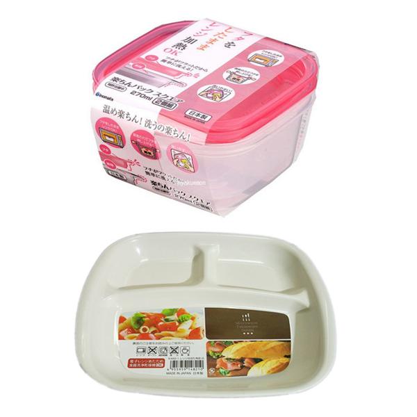 Combo Bộ 3 hộp nhựa đựng đồ ăn dặm cho bé 90ml + Khay ăn chia 3 ngăn cho bé nội địa Nhật Bản - 1450351 , 9244431091942 , 62_7763530 , 168000 , Combo-Bo-3-hop-nhua-dung-do-an-dam-cho-be-90ml-Khay-an-chia-3-ngan-cho-be-noi-dia-Nhat-Ban-62_7763530 , tiki.vn , Combo Bộ 3 hộp nhựa đựng đồ ăn dặm cho bé 90ml + Khay ăn chia 3 ngăn cho bé nội địa Nhật Bản