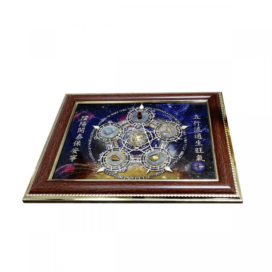 Tranh ngũ tinh pháp, tranh phong thủy dành riêng cho người tuổi Sửu GAIA - 1087182 , 7458105721895 , 62_3816539 , 530000 , Tranh-ngu-tinh-phap-tranh-phong-thuy-danh-rieng-cho-nguoi-tuoi-Suu-GAIA-62_3816539 , tiki.vn , Tranh ngũ tinh pháp, tranh phong thủy dành riêng cho người tuổi Sửu GAIA