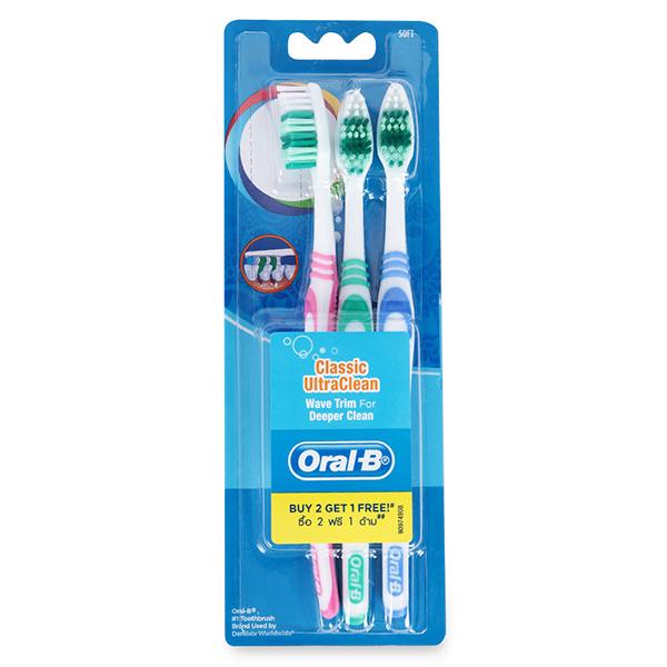 Vỉ 2 Bàn Chải Đánh Răng Oral B Classic Ultraclean - Tặng Kèm 1 Bàn Chải - 1034996 , 1485905366229 , 62_3080539 , 20000 , Vi-2-Ban-Chai-Danh-Rang-Oral-B-Classic-Ultraclean-Tang-Kem-1-Ban-Chai-62_3080539 , tiki.vn , Vỉ 2 Bàn Chải Đánh Răng Oral B Classic Ultraclean - Tặng Kèm 1 Bàn Chải