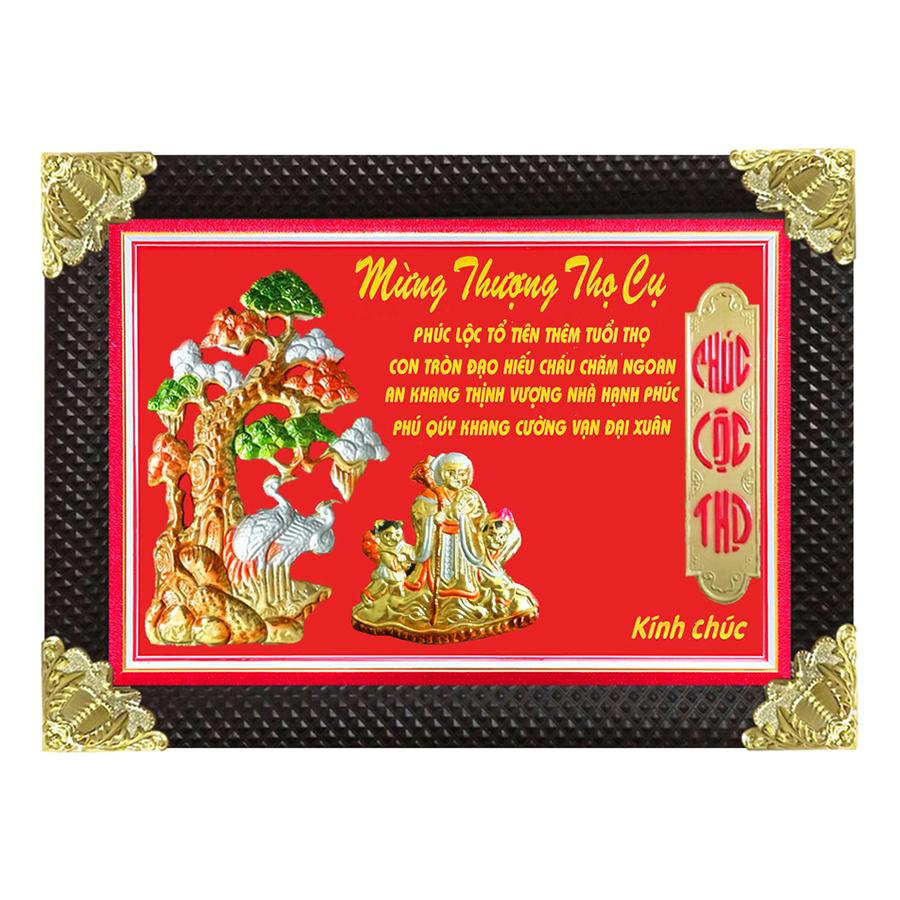 Tranh Đồng Mừng Thượng Thọ Cụ Bà (50 x 70cm)