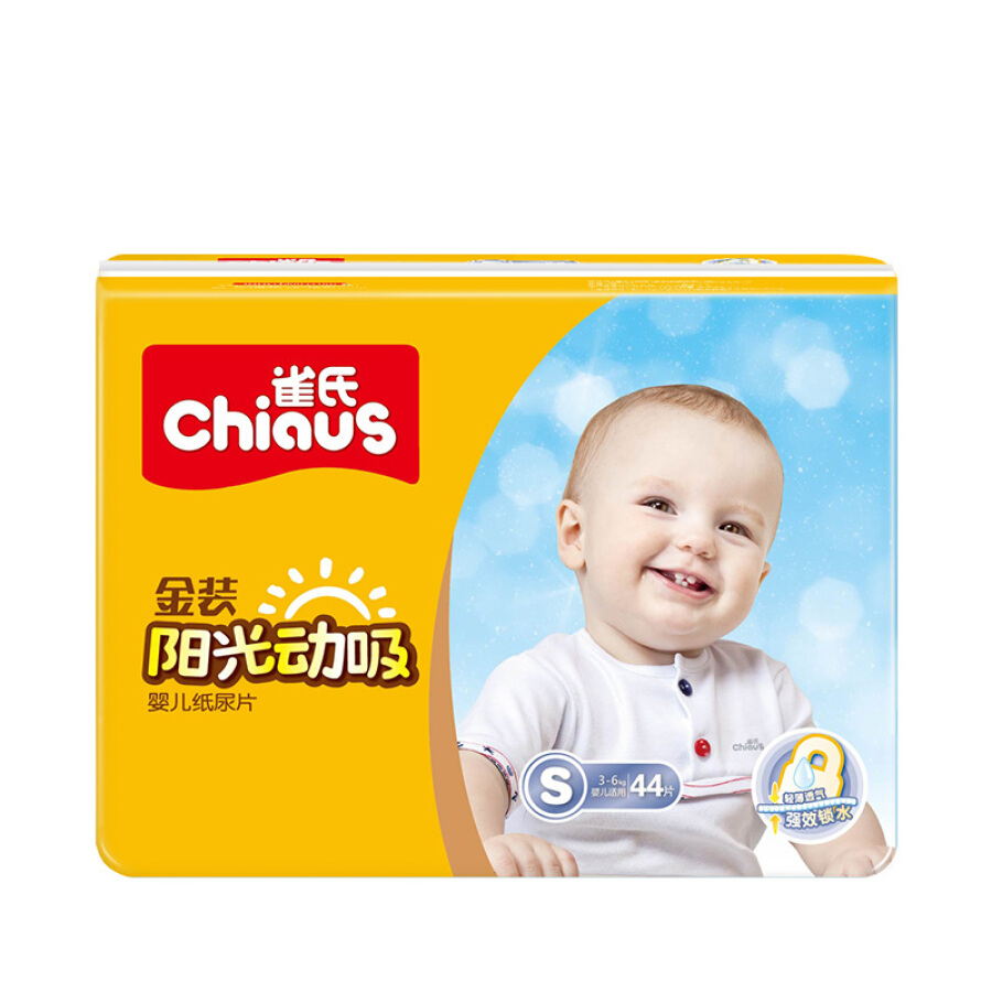 Kiaishi (Chiaus) gold sunshine moving suction diapers medium M136 (6-11kg)