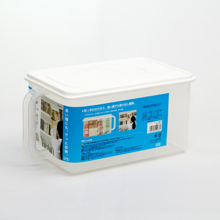 Thùng Nhựa Đa Năng HORA HOME - INOMATA 6.3L - 9598099 , 8943669976939 , 62_17602112 , 393000 , Thung-Nhua-Da-Nang-HORA-HOME-INOMATA-6.3L-62_17602112 , tiki.vn , Thùng Nhựa Đa Năng HORA HOME - INOMATA 6.3L