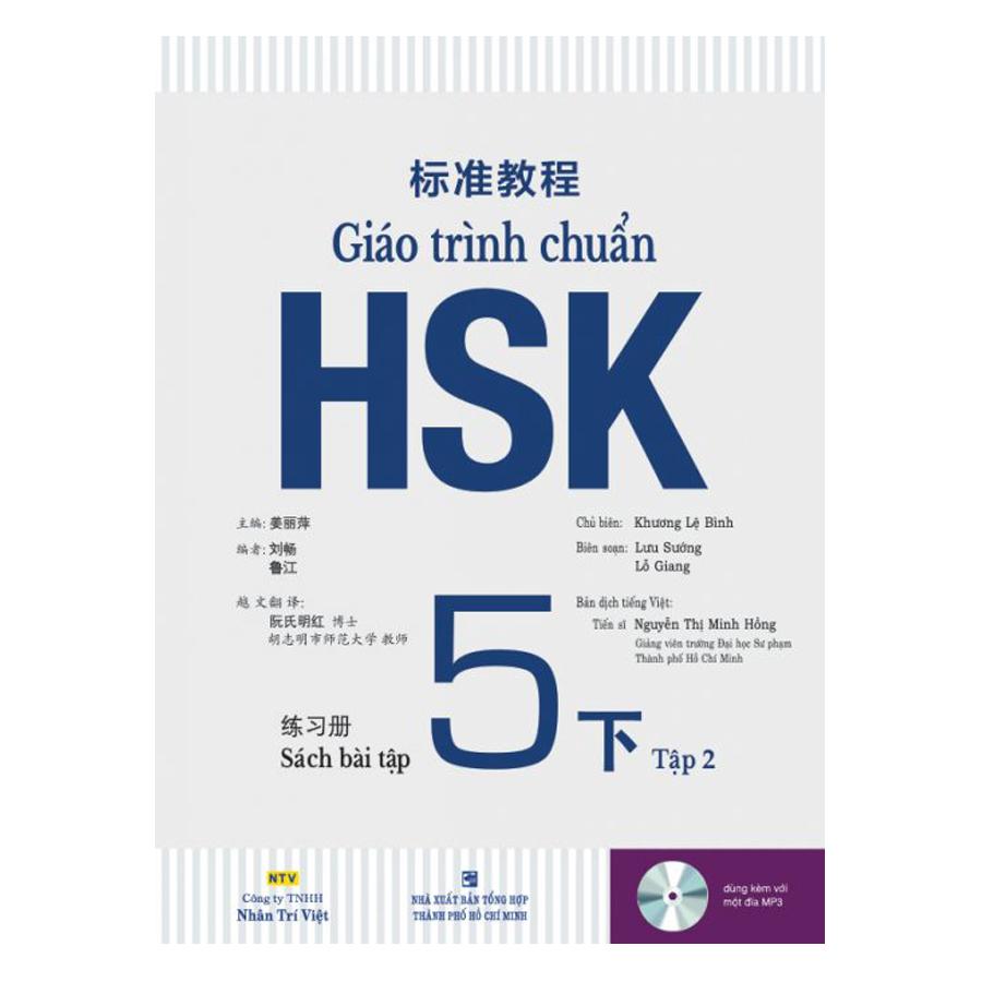 Giáo Trình Chuẩn HSK 5 Bài Tập (Tập 2)