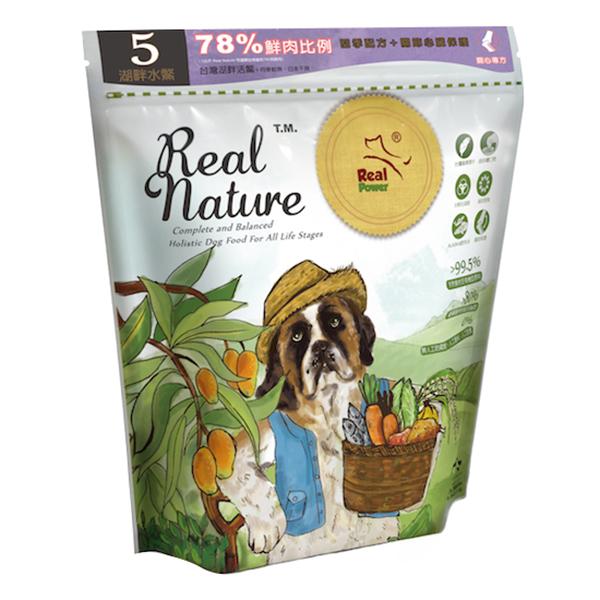 Gói Thức Ăn Cho Chó Real Nature Holistic Pet Food Dry Dog No.5 Lake Turtle (1.5 kg x 2) - 6020140 , 7394431924329 , 62_7917105 , 887000 , Goi-Thuc-An-Cho-Cho-Real-Nature-Holistic-Pet-Food-Dry-Dog-No.5-Lake-Turtle-1.5-kg-x-2-62_7917105 , tiki.vn , Gói Thức Ăn Cho Chó Real Nature Holistic Pet Food Dry Dog No.5 Lake Turtle (1.5 kg x 2)