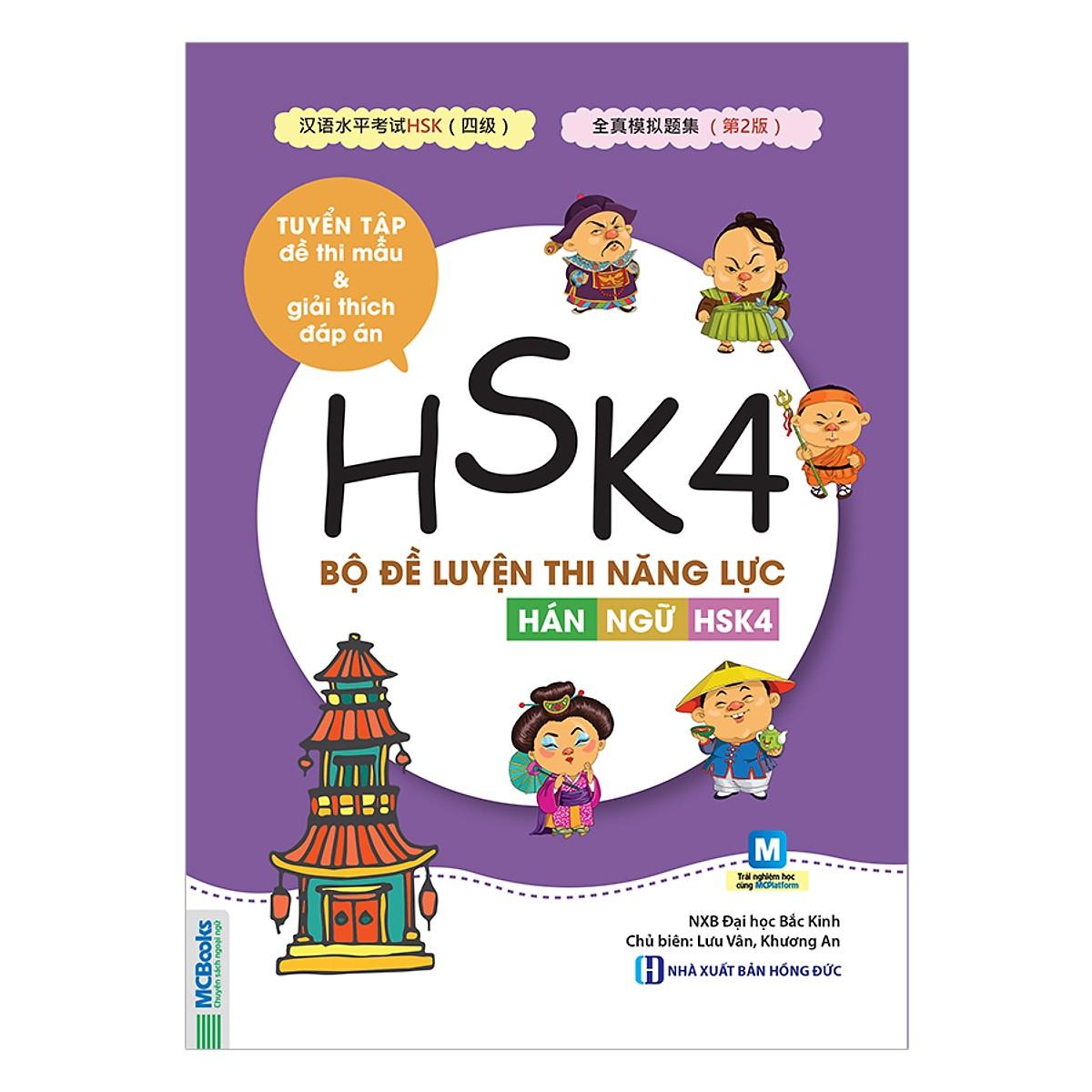 Luyện thi năng lực Hán Ngữ  HSK 4 - Tuyển tập đề thi mẫu  giải thích đáp án ( tặng bookmark)