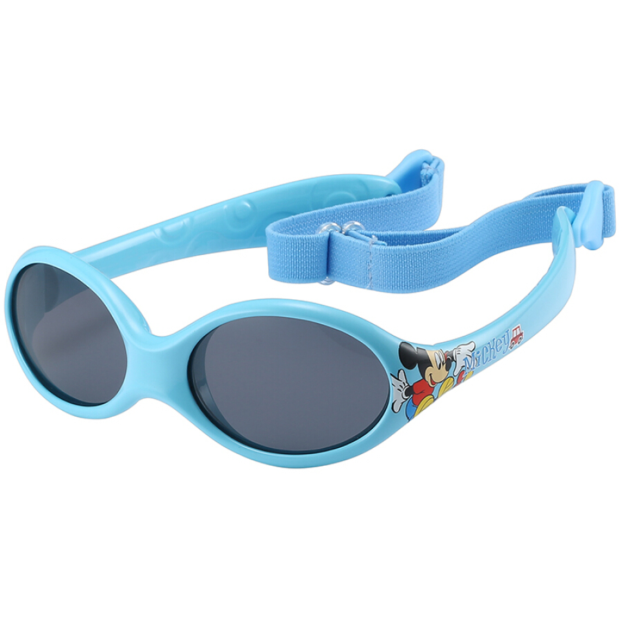 Kính Mát Bảo Vệ Tia UV Cho Trẻ Em Disney 60C4
