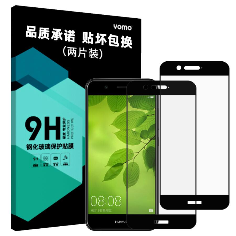 Kính Cường Lực Full Màn Hình YOMO Huawei Nova 2 (2 Miếng) - 990799 , 9291832773052 , 62_5584187 , 76000 , Kinh-Cuong-Luc-Full-Man-Hinh-YOMO-Huawei-Nova-2-2-Mieng-62_5584187 , tiki.vn , Kính Cường Lực Full Màn Hình YOMO Huawei Nova 2 (2 Miếng)