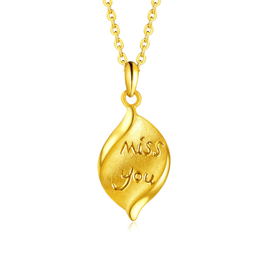 Liufu jewels gold miss leaves gold pendant lovers gift does not contain necklace pricing HXG70135