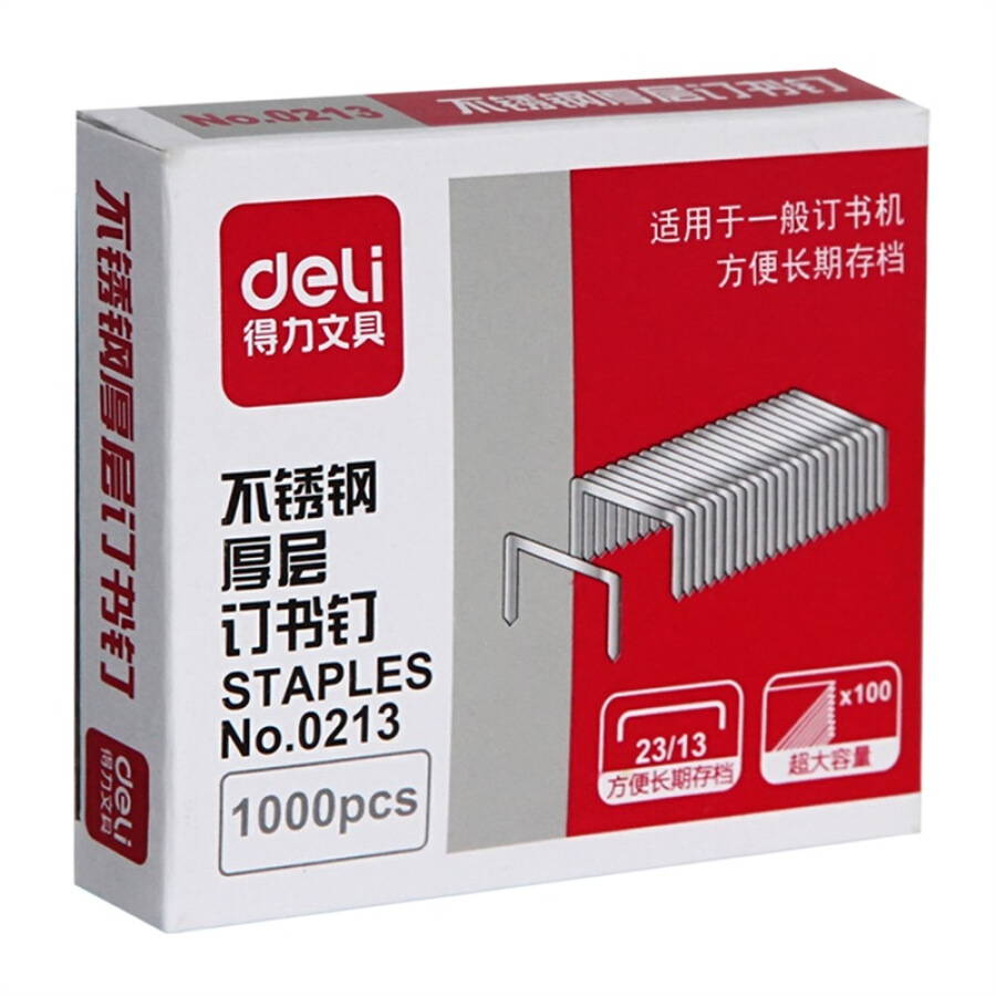 (Deli) 0213 stainless steel thick staples 23/13 1000 pcs / box 5 boxed