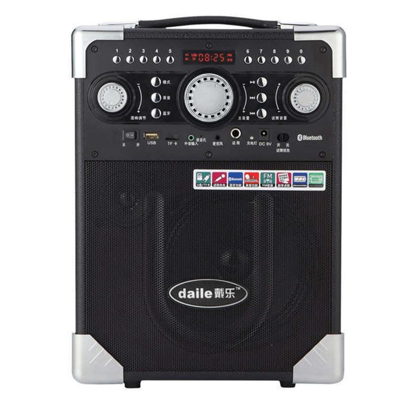 Loa kéo karaoke Bluetooth S8 kèm Micro không dây - 761382 , 2661548059790 , 62_11372493 , 1450000 , Loa-keo-karaoke-Bluetooth-S8-kem-Micro-khong-day-62_11372493 , tiki.vn , Loa kéo karaoke Bluetooth S8 kèm Micro không dây