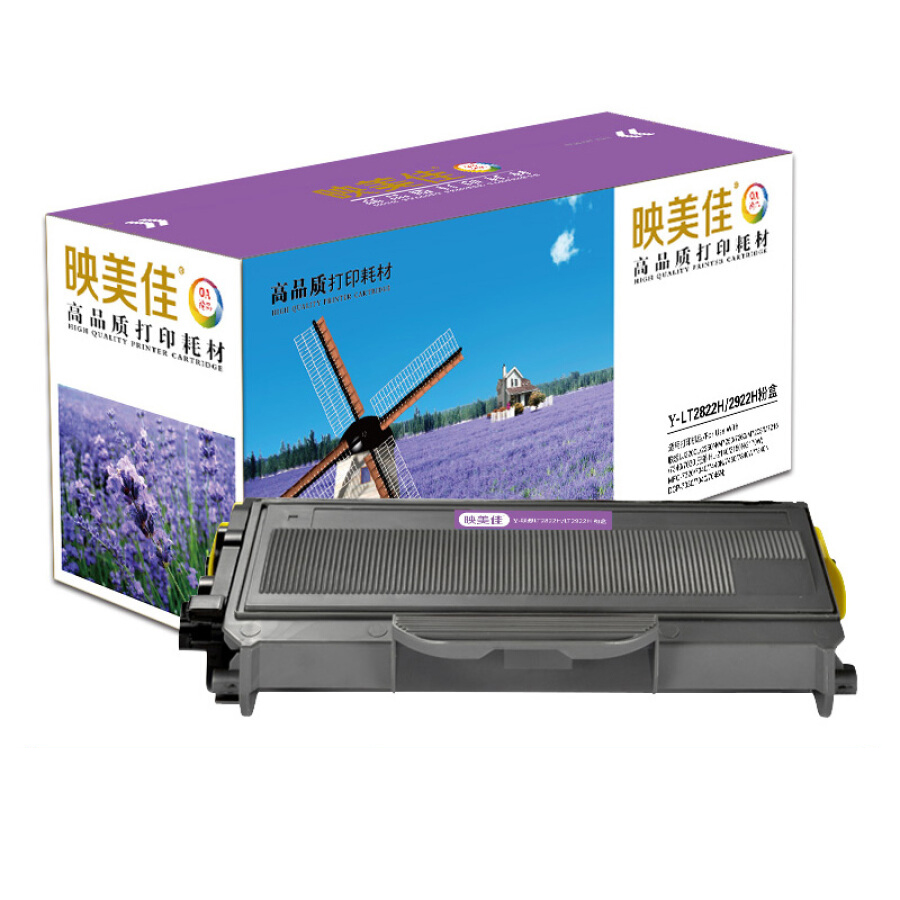 Hộp Mực In Yingmeijia Y-LT2822H/LT2922H (ĐEN)