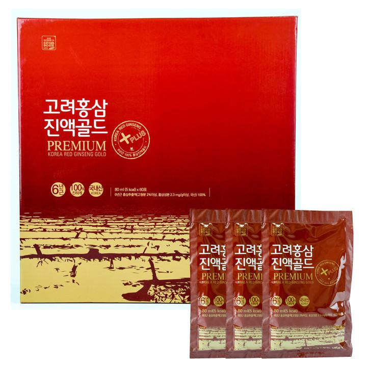 Nước Chiết xuất Hồng sâm Daedong Hàn Quốc tặng Kẹo sâm Daedong 500g - 1302206 , 2937897760602 , 62_6202563 , 2900000 , Nuoc-Chiet-xuat-Hong-sam-Daedong-Han-Quoc-tang-Keo-sam-Daedong-500g-62_6202563 , tiki.vn , Nước Chiết xuất Hồng sâm Daedong Hàn Quốc tặng Kẹo sâm Daedong 500g
