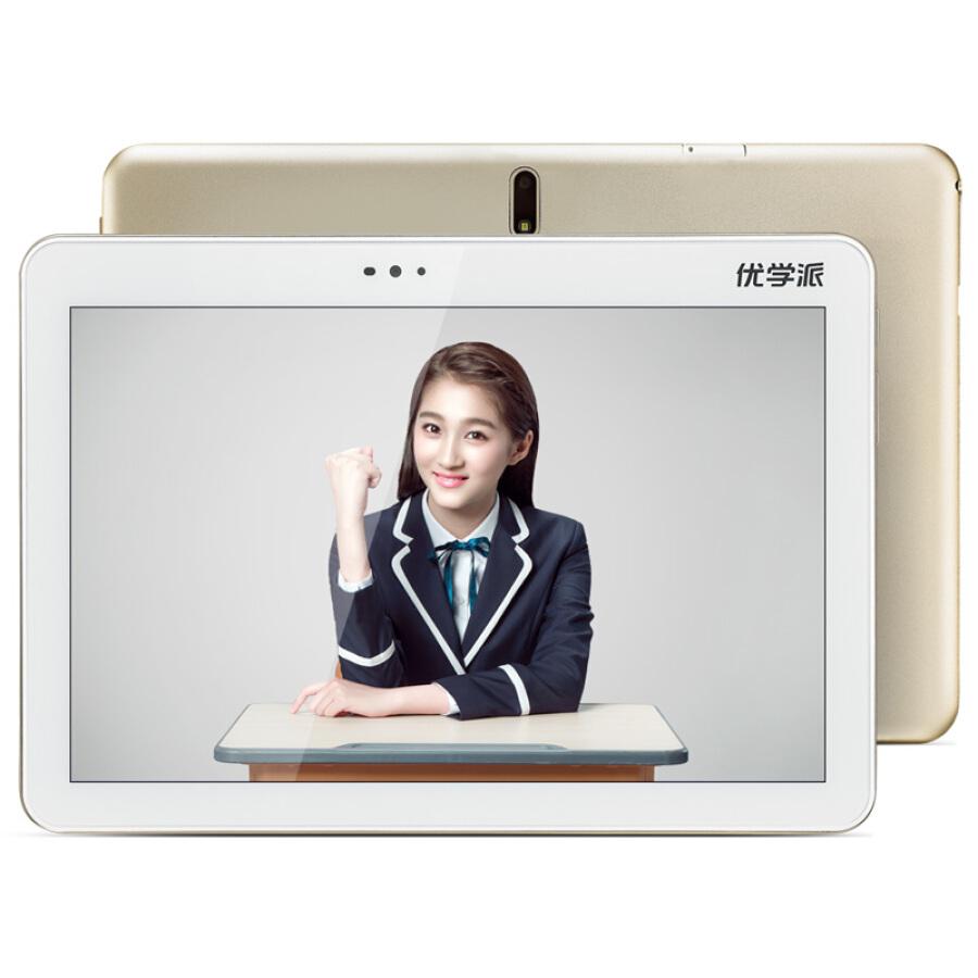 Máy Tính Bảng UTS Student U32 10.1 Inch - 1003950 , 2653810678402 , 62_5680437 , 11704000 , May-Tinh-Bang-UTS-Student-U32-10.1-Inch-62_5680437 , tiki.vn , Máy Tính Bảng UTS Student U32 10.1 Inch