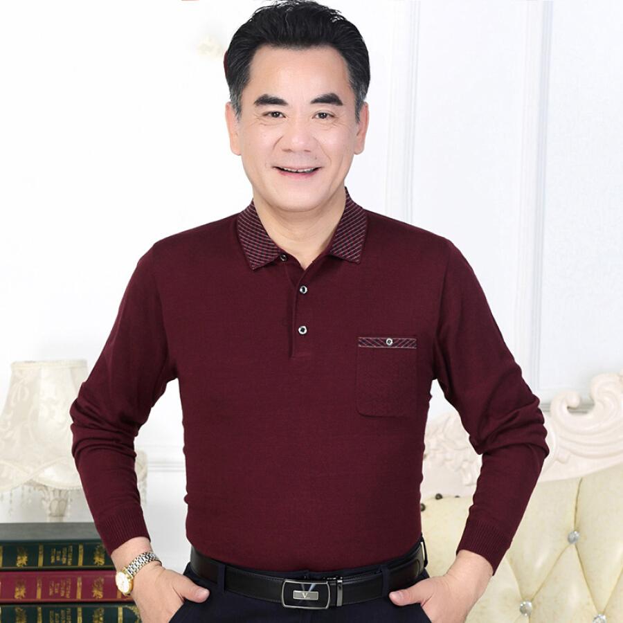 Áo Len Dài Tay Cho Nam Trung Niên Hengyuanxiang