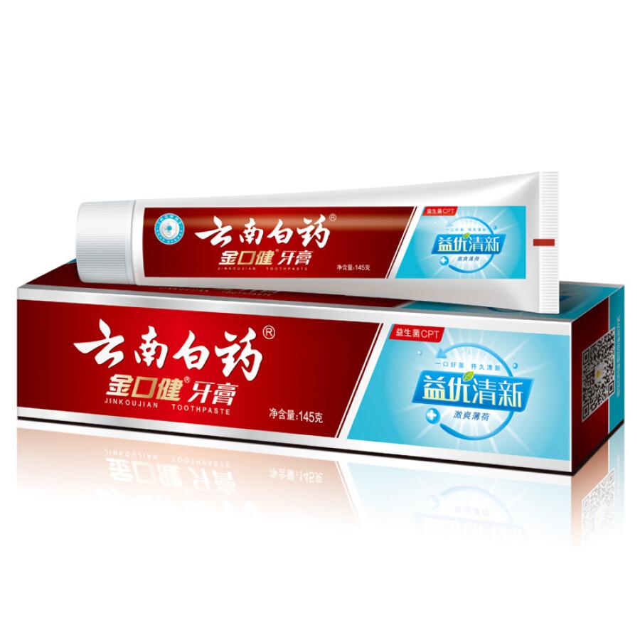 Kem Đánh Răng Chứa Lợi Khuẩn Làm Sạch Răng (145g)