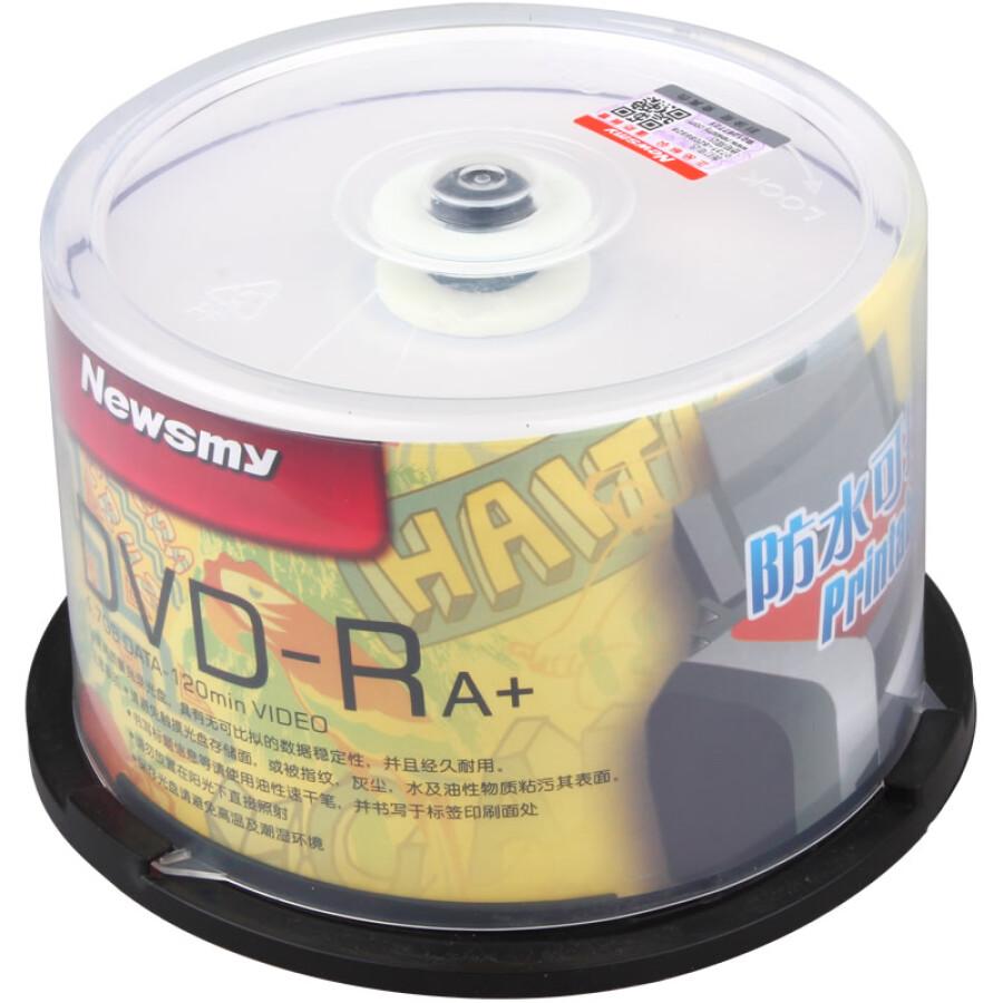 Hộp 50 Đĩa Trắng Chống Nước DVD-R 4.7G Newman (Newsmy)