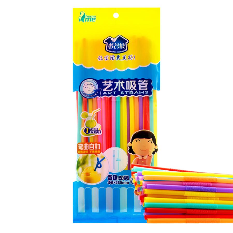 Ống Hút Nhựa Yue Nest - 1649903 , 8693269318300 , 62_9166745 , 80000 , Ong-Hut-Nhua-Yue-Nest-62_9166745 , tiki.vn , Ống Hút Nhựa Yue Nest