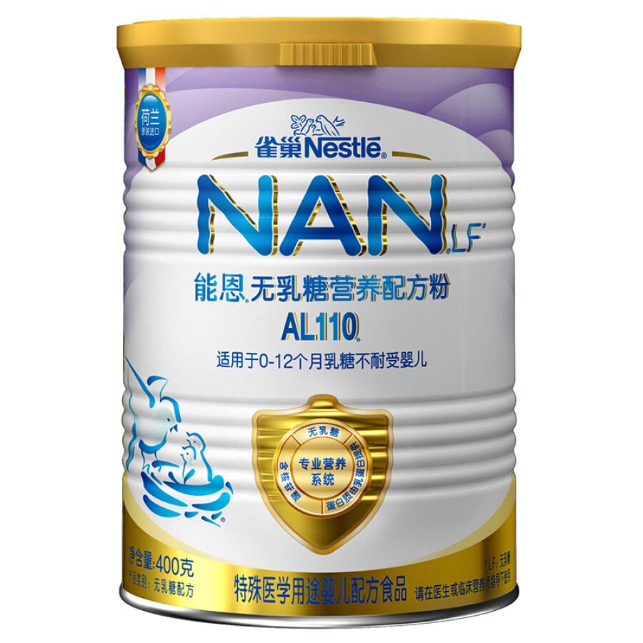 Sữa Bột Nestle AL110 - 1612506 , 5716533930695 , 62_9094215 , 507000 , Sua-Bot-Nestle-AL110-62_9094215 , tiki.vn , Sữa Bột Nestle AL110