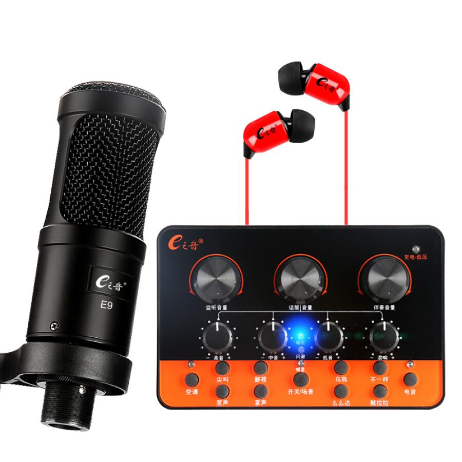 Micro Thu Âm E Voice R11+E9