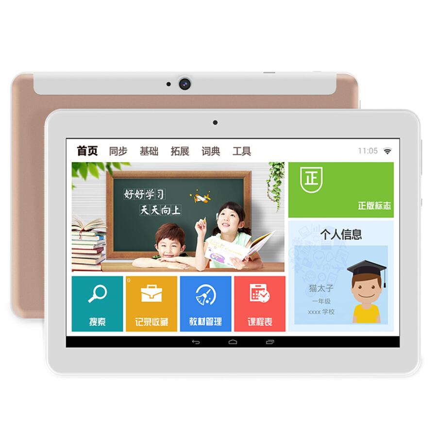 Bảng Vẽ Cho Học Sinh Màn Hình LCD MAOTAIZI - 1660387 , 3469799039993 , 62_9203189 , 3099000 , Bang-Ve-Cho-Hoc-Sinh-Man-Hinh-LCD-MAOTAIZI-62_9203189 , tiki.vn , Bảng Vẽ Cho Học Sinh Màn Hình LCD MAOTAIZI