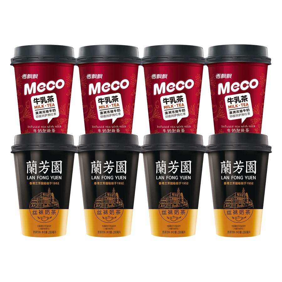 Lốc 8 Ly Trà Sữa Xiang Piao Piao