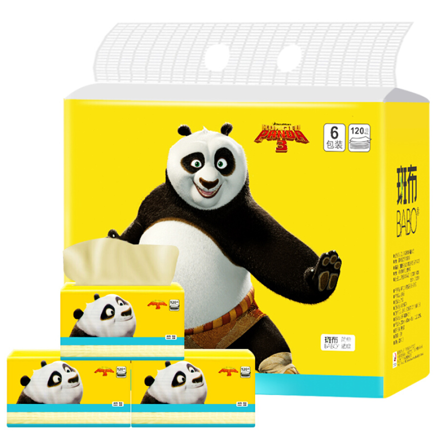 Blanket (BABO) color pumping paper without bleach bamboo pulp Kung Fu Panda series 3 layer 120 pumping towel * 6 package (small size)