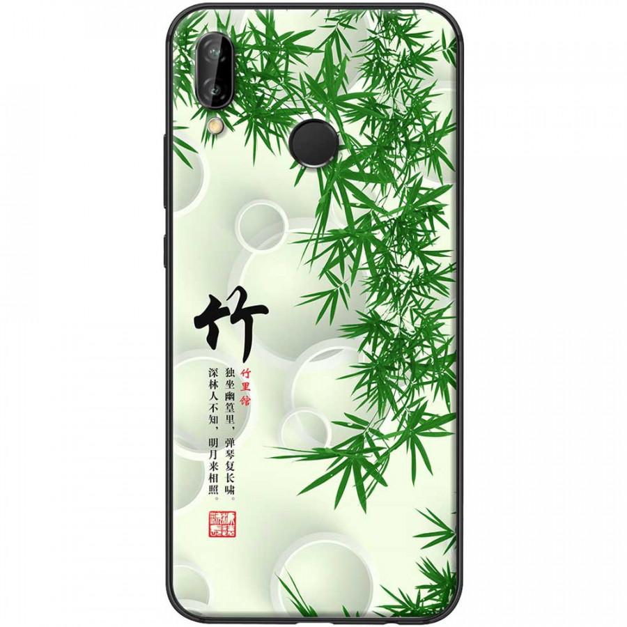 Ốp lưng dành cho Huawei Nova 3i mẫu Lá tre thư pháp - 812805 , 9647302125843 , 62_14857381 , 150000 , Op-lung-danh-cho-Huawei-Nova-3i-mau-La-tre-thu-phap-62_14857381 , tiki.vn , Ốp lưng dành cho Huawei Nova 3i mẫu Lá tre thư pháp