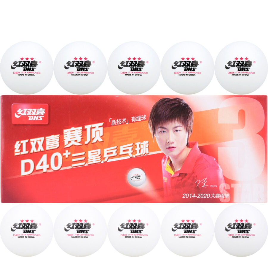 Double Happiness DHS Table Tennis Samsung Top ABS New Material 40+ 3 Star Professional Game Ball White
