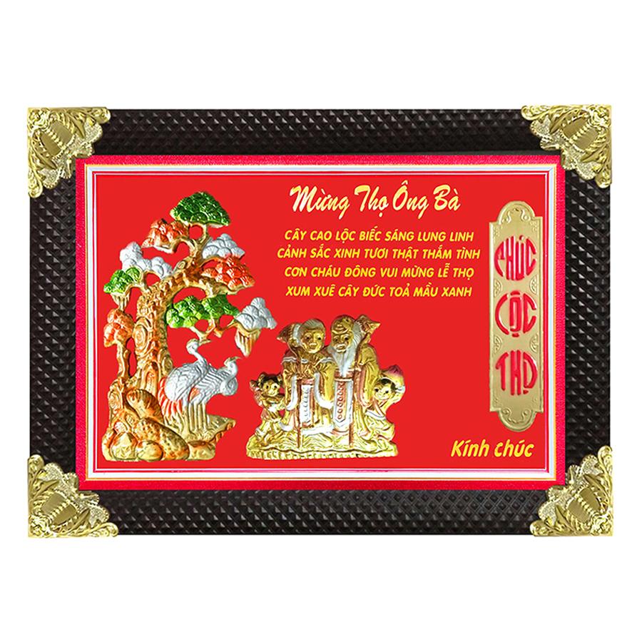 Tranh Đồng Mừng Thọ Ông Bà (50 x 70cm)